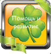 4032041_20131020_163104 (179x191, 79Kb)