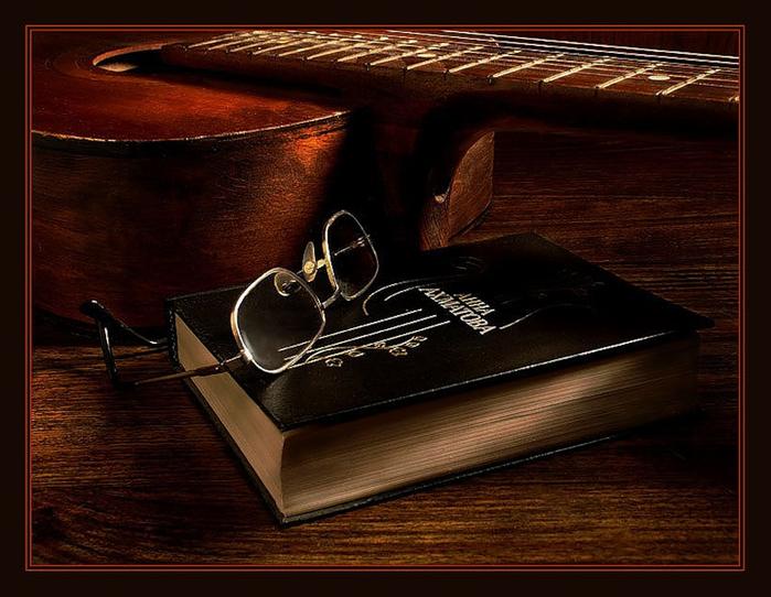 гитара и книга (688x518, 402Kb)
