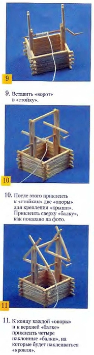 Как сделать из спичек корзину