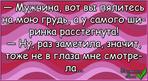 Превью ер (700x381, 317Kb)