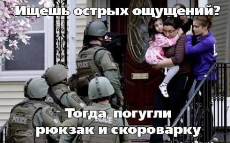 скоро (450x281, 31Kb)