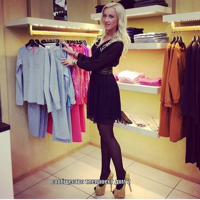 инстаграм онлайн магазин одежды