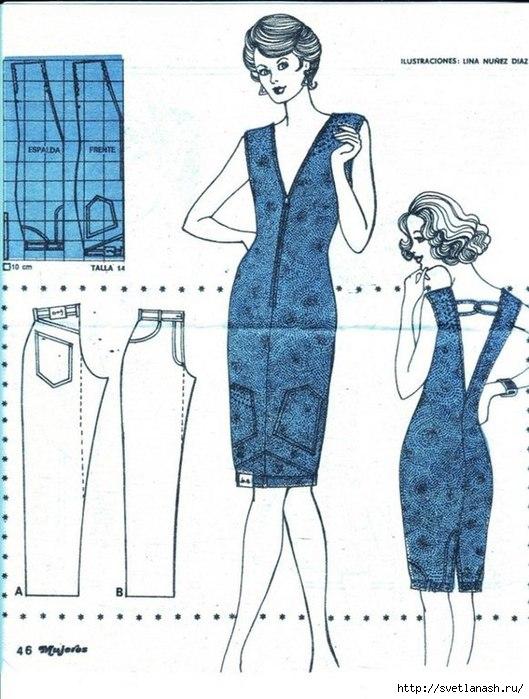 платье (529x700, 212Kb)