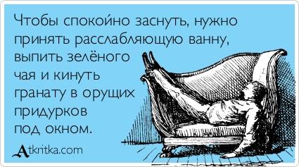 3821971_zasnyt (425x237, 106Kb)