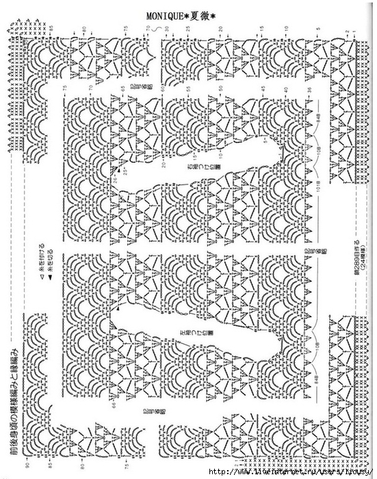 jaket-razl3 (551x700, 374Kb)