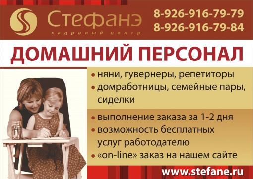 avatar_36a479e83cc30c3f446b9851f3a7b2c0 (510x361, 64Kb)