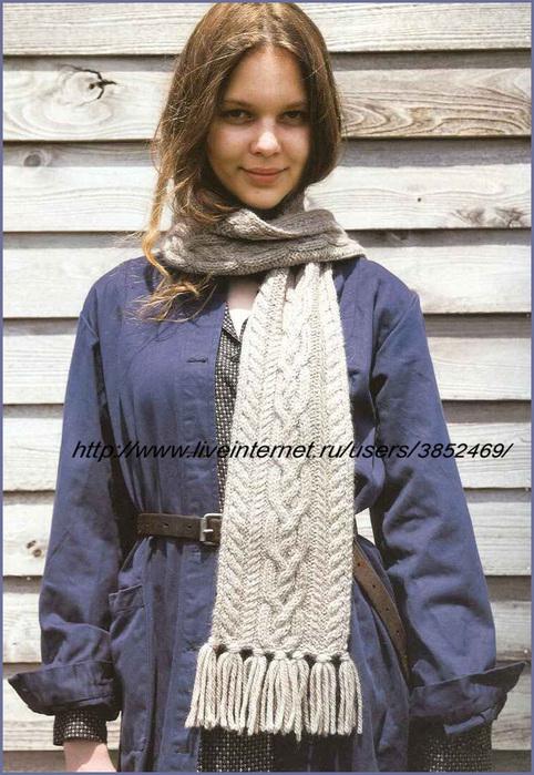 шарф с рельефным узором (482x700, 163Kb)