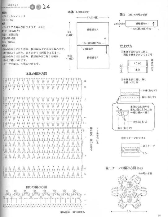 10 (542x700, 163Kb)