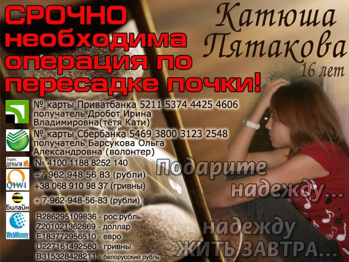 okYIrmXxhSE (700x525, 118Kb)