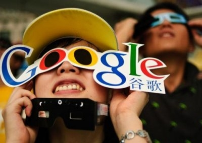Microsoft ��������� ����� ����, ������� �� Google Glass(400x284, 63Kb)