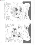 Превью 86 (542x700, 169Kb)