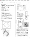 Превью 93 (536x700, 179Kb)