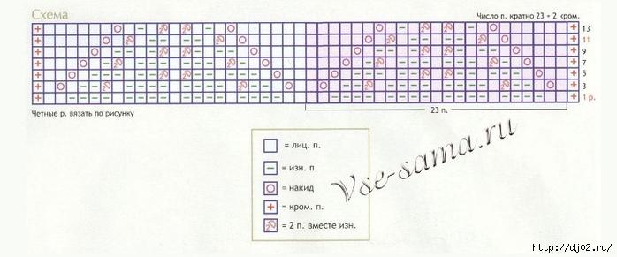 vdvsp16s (700x291, 141Kb)