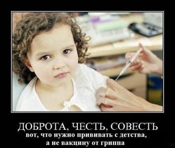 1012_500_300_1 (355x300, 19Kb)