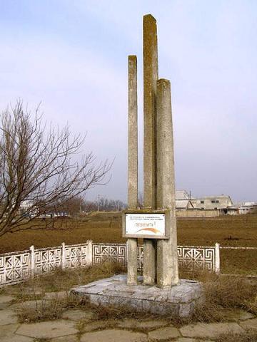 mayfeld-monument (360x480, 30Kb)