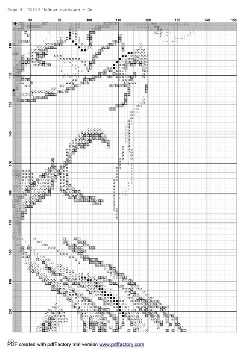 5 (494x700, 190Kb)