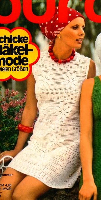 Платье в филейной технике из журнала Бурда