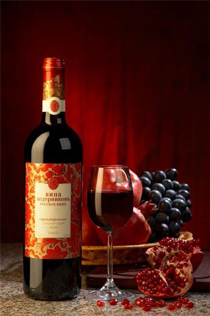вино (426x640, 44Kb)