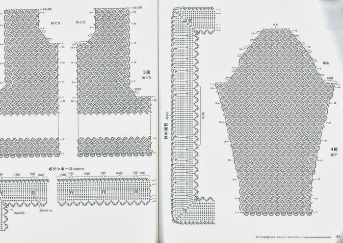 Вязание крючком болеро японские и корейские схемы 36