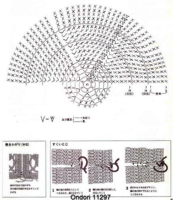 4с (602x700, 279Kb)
