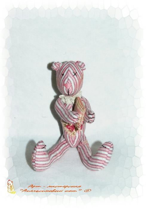 Сонный Мишка 2 (489x700, 191Kb)
