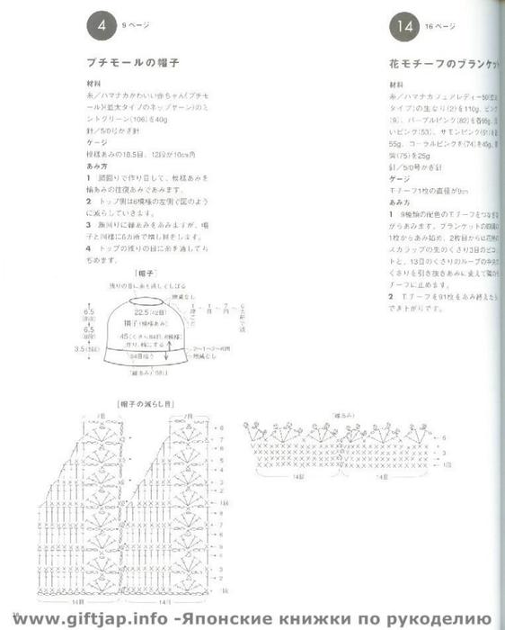 Копия 38 (562x700, 121Kb)
