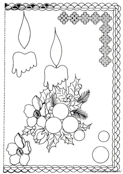 vegetal9 (495x700, 197Kb)