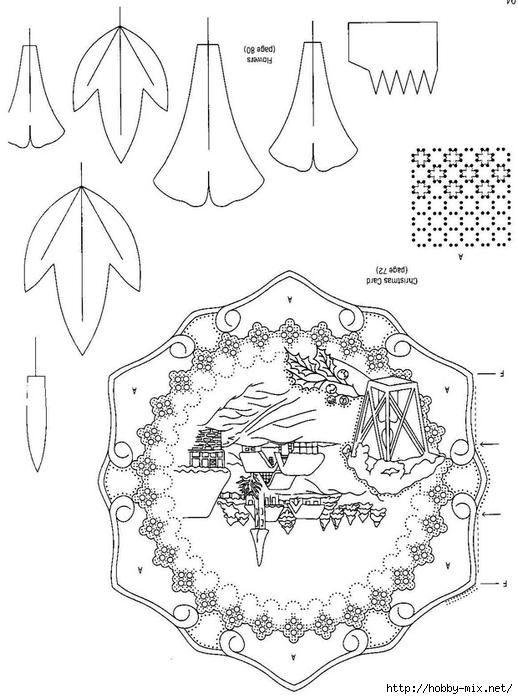 vegetal130 (518x700, 197Kb)