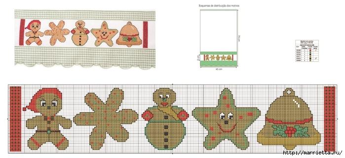 Рождественская вышивка для скатерти и полотенца. Схемы (15) (700x320, 165Kb)