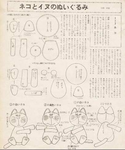 Costure brinquedos para as crianças.  Padrões (4) (406x486, 105Kb)
