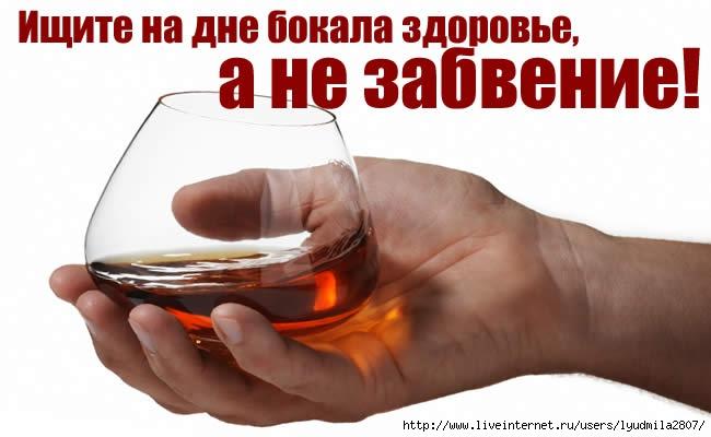 Cognac (650x400, 110Kb)