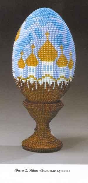 видео уроки по бисероплетение пасхальные яйца смотреть онлайн.
