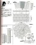 Превью 004a (556x700, 306Kb)