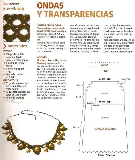 вязаное крючком платье и ожерелье