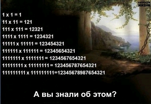 oi_93c2de5bd1f549898a6d2f75a5b013d1_big (506x351, 126Kb)