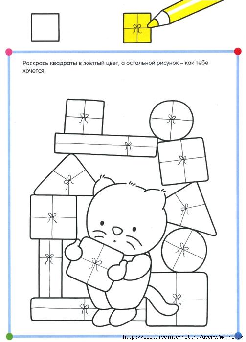 Рисунки в квадратиках для детей