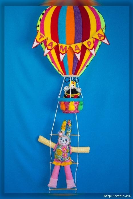 воздушный шар МК 16 (466x700,