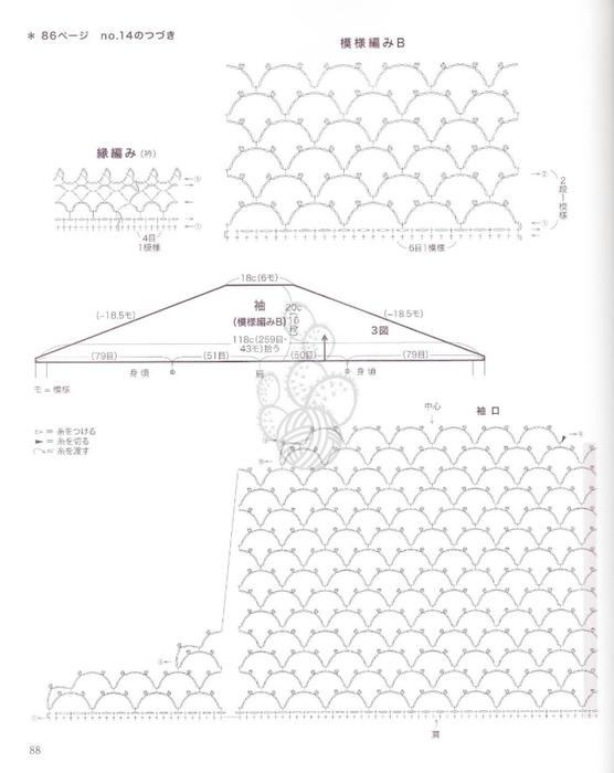т10 (556x700, 137Kb)