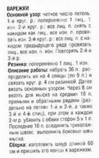 2в (200x318, 15Kb)