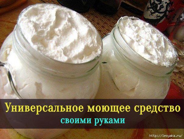 Рецепт моющего средства для посуды своими руками