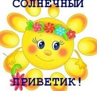 5084531_solnishko1 (200x188, 19Kb)