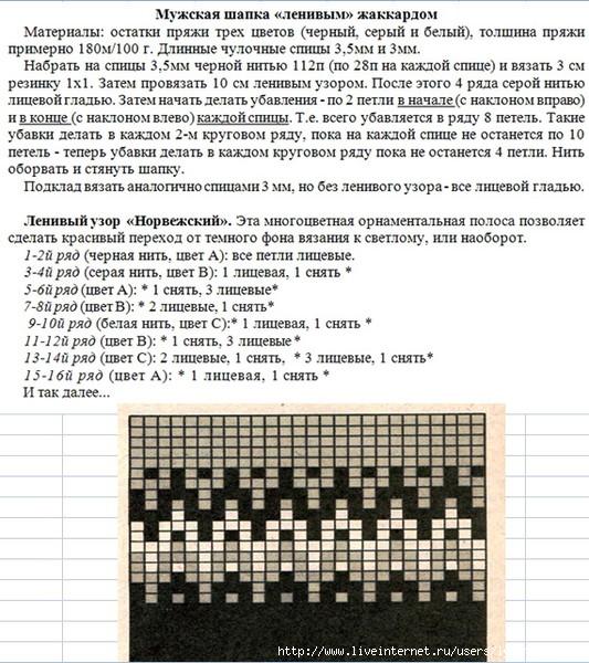 RRSRSR.jpg_1406438_3255410 (533x600, 273Kb)