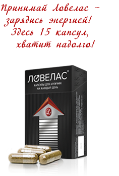 pachka (236x348, 75Kb)