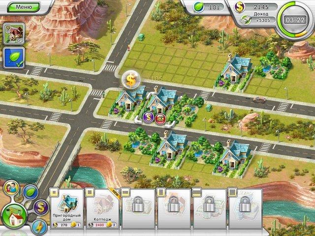 green-city-2-screenshot0 (640x480, 117Kb)