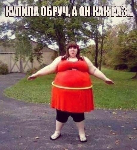 smeshnie_kartinki_138141585839 (458x503, 121Kb)