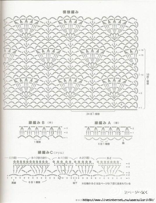 0R21Q127-11 (536x700, 290Kb)