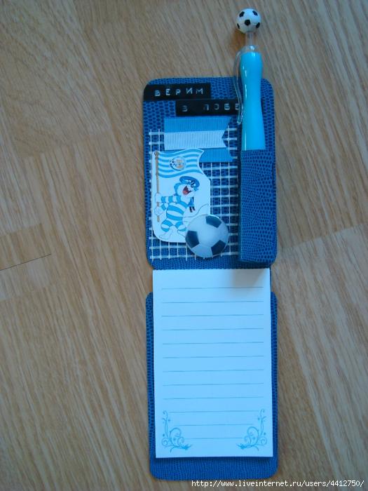 DSC01340 (525x700, 302Kb)