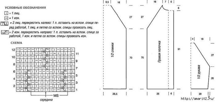 palto-spi2 (700x330, 112Kb)