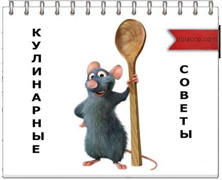 Чем заменить яйца в кулинарных рецептах/3518263_kylinarnie_soveti (434x352, 105Kb)