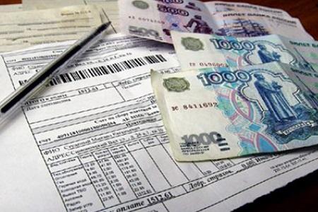 Инвалиды получат 50-процентую скидку на оплату жилья/5339729_lgotainvalidamzhkh (450x300, 66Kb)